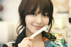 sooyoung-star1-12