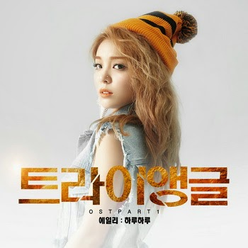 Ailee ost